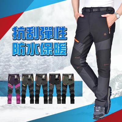拼色防風防水衝鋒機能褲 (4.6折)