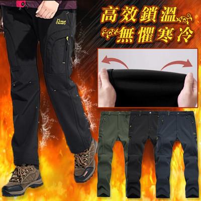 防風防水禦寒衝鋒工作褲 (5.1折)