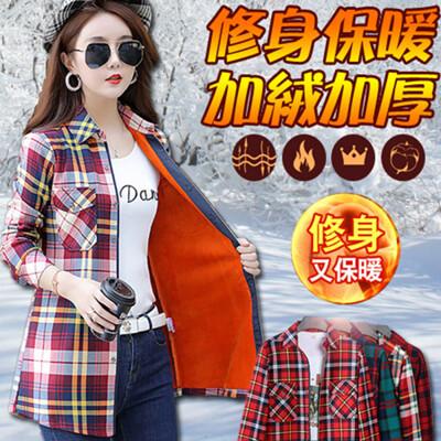 【雙層保暖】格子刷毛長版襯衫外套 格紋加絨加厚女長袖襯衫 【BC13035】 (2.4折)