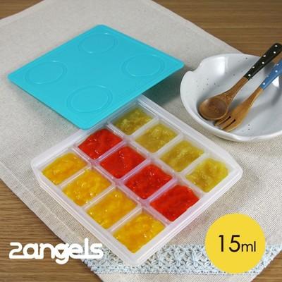 2angels矽膠副食品製冰盒 (5.6折)