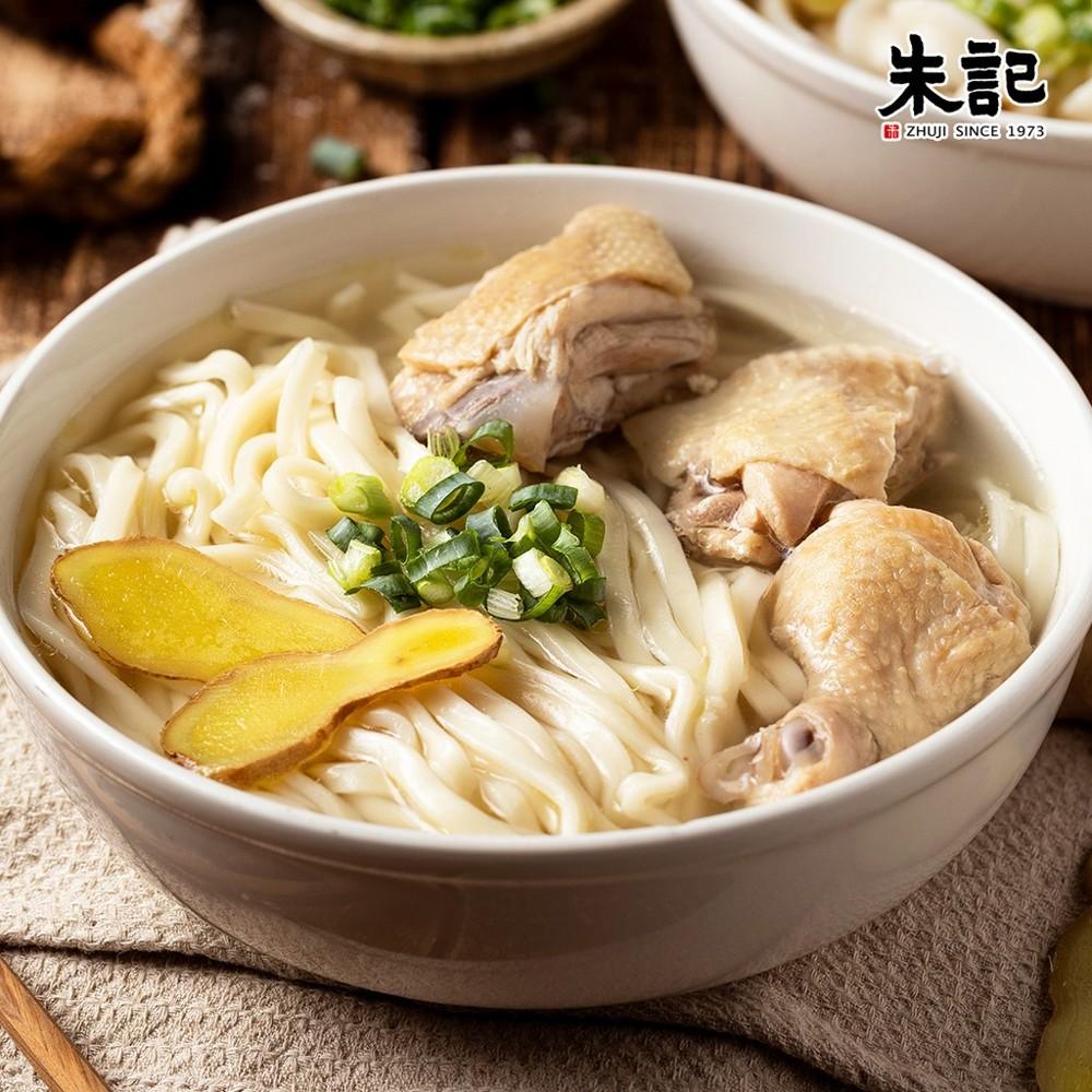 朱記餡餅粥原汁雞盅湯麵x2 (湯麵/刀削麵)