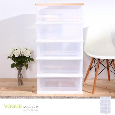 vogue晴空木天板透明超大150公升五層櫃-DIY簡易組裝【005063-01】 (7.5折)
