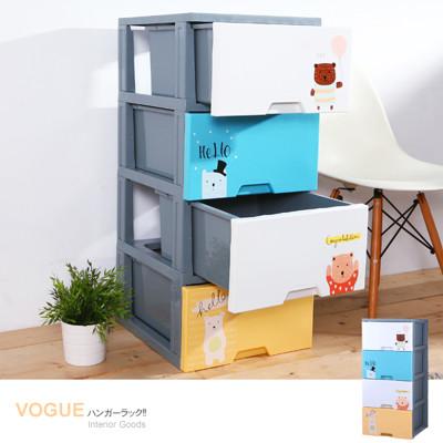 vogue嗨 小熊DIY四層收納櫃【005074-01】 (7.6折)