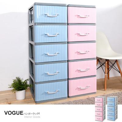vogue荷風五層櫃-DIY簡易組裝【005020】 (7.5折)