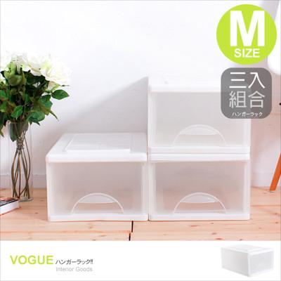 vogue中純白一層收納櫃16.5L* 3入【652041】 (2.5折)