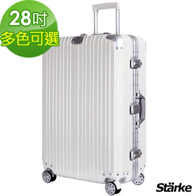 starke 德國設計28吋 PC+ABS 鏡面鋁框硬殼行李箱A系列【008001】 (5折)