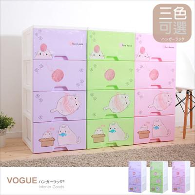 vogue朵朵喵四層櫃- DIY簡易組裝【005034】 (7.5折)