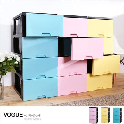 vogue馬卡龍四層收納櫃-DIY簡易組裝【005045】 (5.3折)