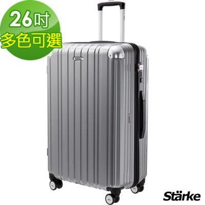 starke德國設計26吋PC+ABS鏡面拉鏈硬殼行李箱LUXURY- 01系列【017002】 (7.5折)