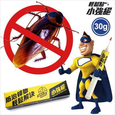 輕鬆點小強絕 30g 愛美松2%凝膠餌劑 蟑螂藥 (1入)【EN9004】 (5.3折)
