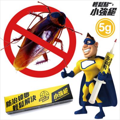 輕鬆點小強絕 5g 愛美松2%凝膠餌劑 蟑螂藥(1入)【EN9001】 (8折)