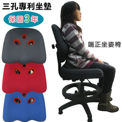 概念家居|小丸子調整坐姿護腰電腦椅 成長椅 兒童椅 兒童成長椅  升降椅 195