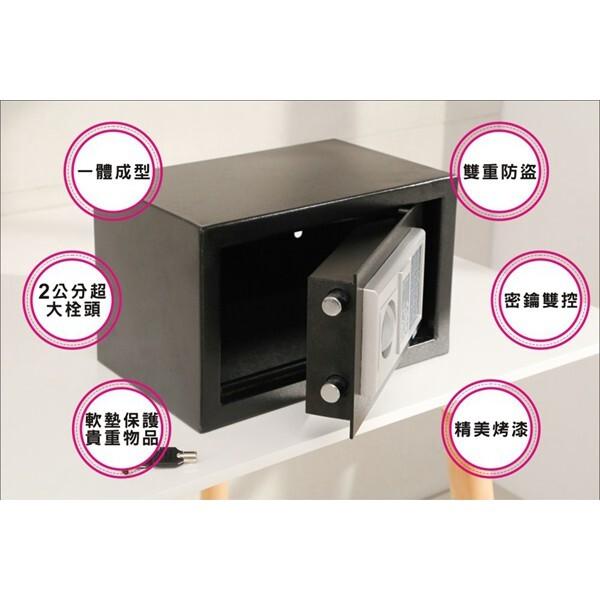 概念家居小型保險箱 家用 保險櫃 迷你 密碼保險箱 可入牆 防盗 珍貴 安全  20en