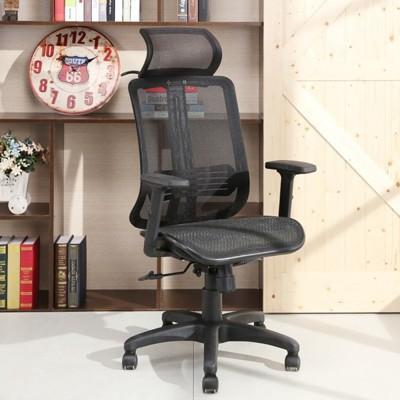 概念家居|電腦椅 寬頭枕護腰全網椅 透氣辦公椅 書桌椅 舒適腰撐 扶手椅 739