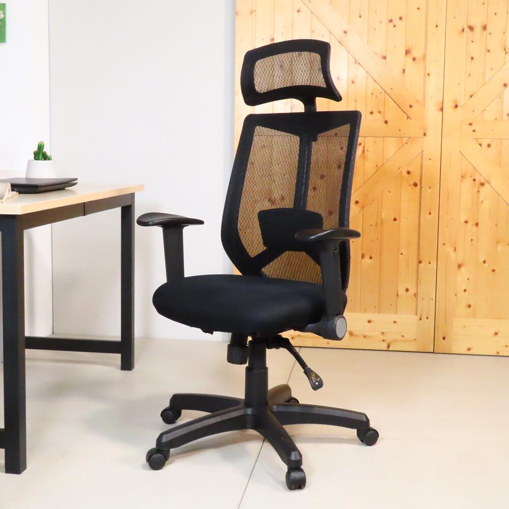 logis邏爵  霍爾舒適坐墊電腦椅 辦公椅 透氣椅 升降椅 職員椅a312