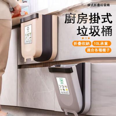uat-life廚房 車用掛式可折疊垃圾桶(小號) (1.4折)