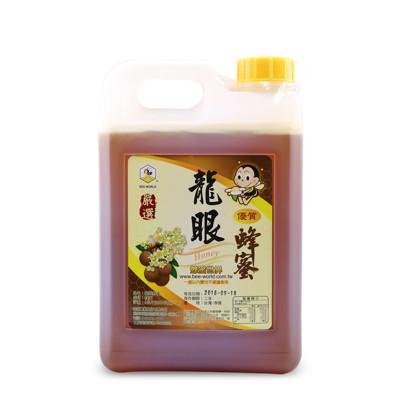 嚴選龍眼蜂蜜3公斤桶 (4.8折)