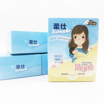 【ROUSHR 柔仕】乾濕兩用特級棉柔清淨棉隨身盒(拋棄式)180片~限時特賣 (0.7折)