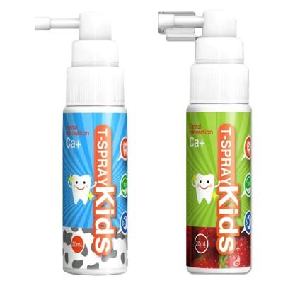 【BabyTiger虎兒寶】T-Spray 齒舒沛  兒童含鈣健齒口腔噴霧 (草莓/牛奶口味) (7.4折)