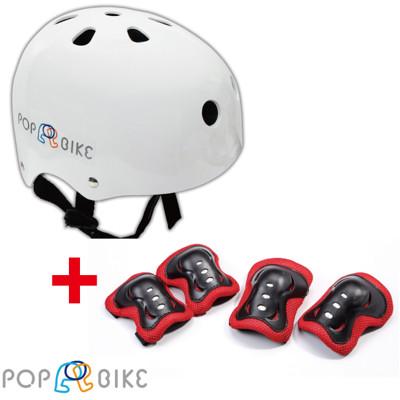 【BABYTIGER虎兒寶】POPBIKE 兒童平衡滑步車專用配件 - 安全護具組(安全帽+護具) (6.3折)