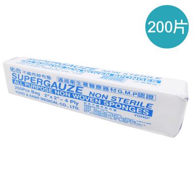 【BabyTiger虎兒寶】Roushr 柔仕 乾濕兩用嬰兒拭口巾 (拋棄式) 200片/包 (1.5折)