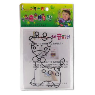 【愛玩色創意館】MIT 兒童無毒彩繪玻璃貼- 隨身包 單包《 隨機出貨》-台灣製~特賣 (6折)