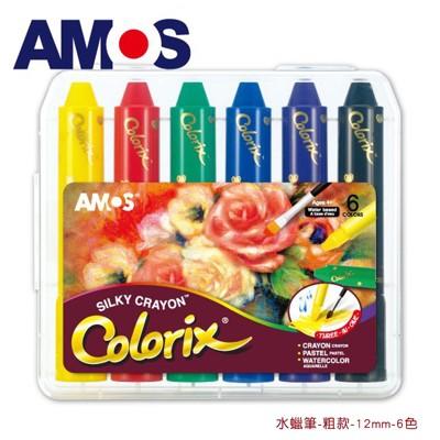 韓國 AMOS 神奇水蠟筆 - 粗款 - 6 色 (4.8折)