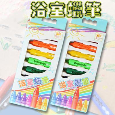 【BabyTiger虎兒寶】兒童彩繪無毒浴室蠟筆 Bath Crayons (3.8折)
