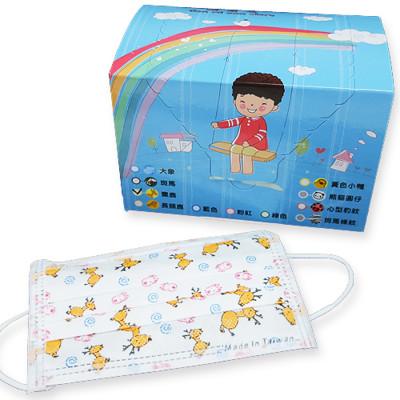 【BabyTiger虎兒寶】ROUSHR 柔仕 MIT 可愛動物圖案口罩盒裝組 (50入) (1.3折)