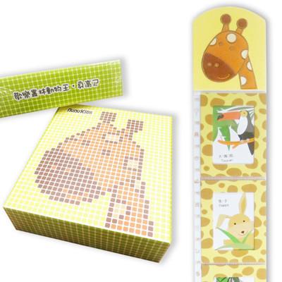 【NUNUKIDS】歡樂叢林動物王 ‧ 長頸鹿 相框身高尺~限時特賣 (6.8折)