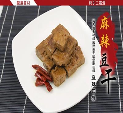 【那魯灣】香滷花椒麻辣一口豆干 (真空包/150g/包) (0.8折)
