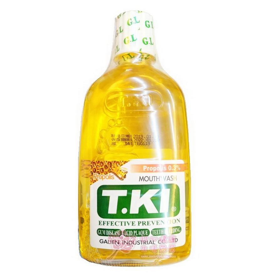 t.ki 鐵齒蜂膠漱口水 (350ml/瓶) 買一送一