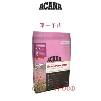 愛肯拿 ACANA 狗飼料 無穀單一蛋白 羊肉 11.4KG (8.3折)