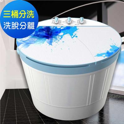 ZANWA晶華 4KG三桶分洗花漾洗衣機/脫水機/洗滌機 ZW-178D (7.2折)