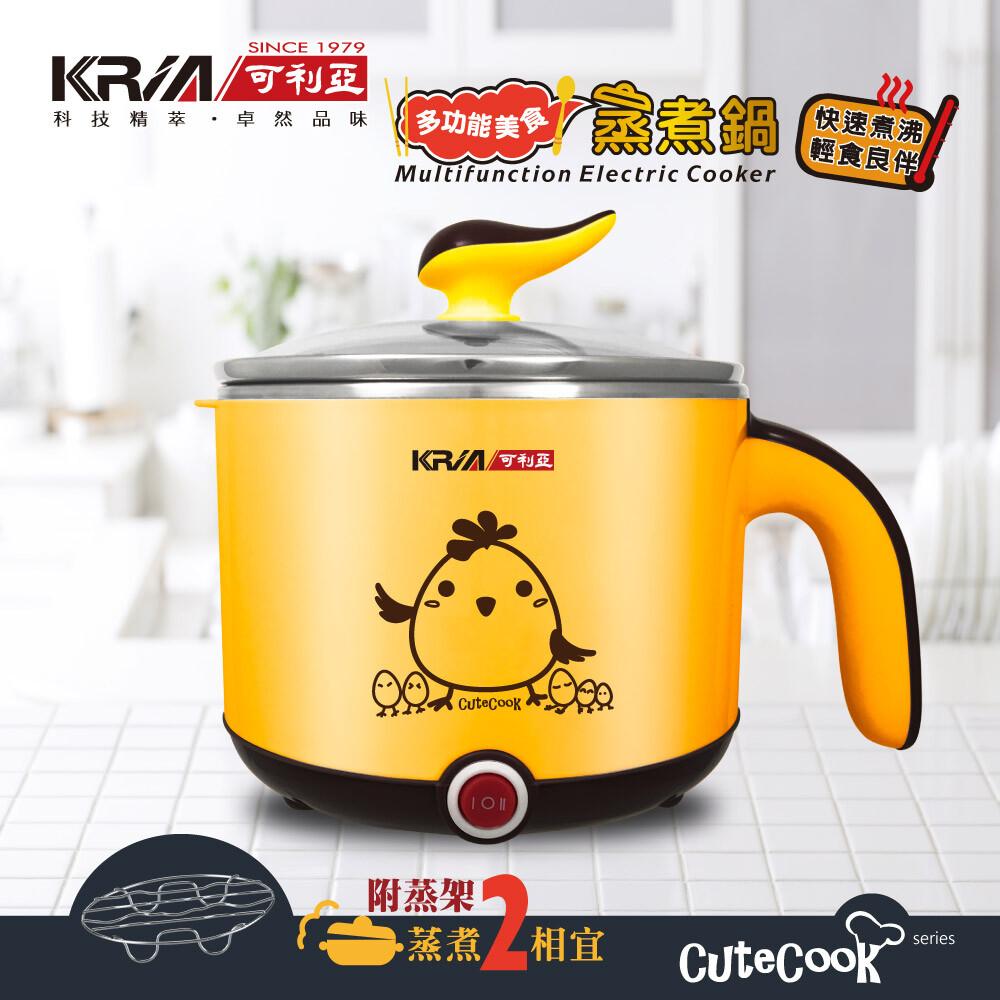 kria可利亞 304不鏽鋼多功能美食蒸煮料理鍋