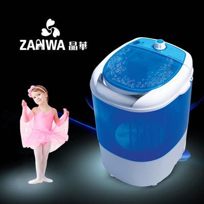 ZANWA晶華 金貝貝2.5kg單槽迷你柔洗機/洗滌機 JB-2207B (5折)