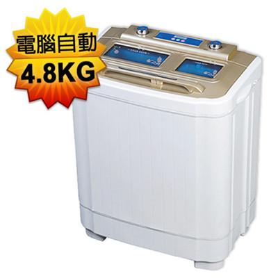 ZANWA晶華 4.8KG電腦全自動雙槽洗滌機 ZW-48SA (7.1折)