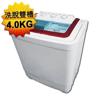 ZANWA晶華 4.0KG節能雙槽洗滌機 ZW-40S (6.4折)
