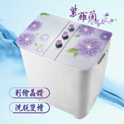 ZANWA晶華 4KG花漾雙槽洗衣機  ZW-168D (5.5折)