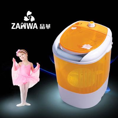 ZANWA晶華 金貝貝2.5kg單槽迷你柔洗機/洗滌機 JB-2207Y (5折)
