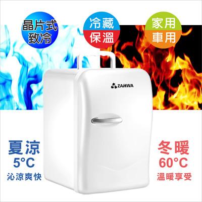 ZANWA晶華 冷熱兩用電子行動冰箱 CLT-22 (8.9折)