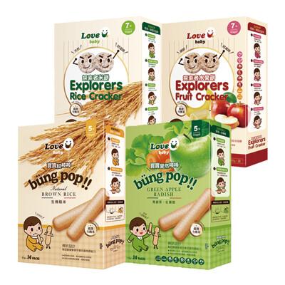 【米大師】寶寶果然棒棒系列 / 探索者米餅系列 任選4款口味-寶寶米餅