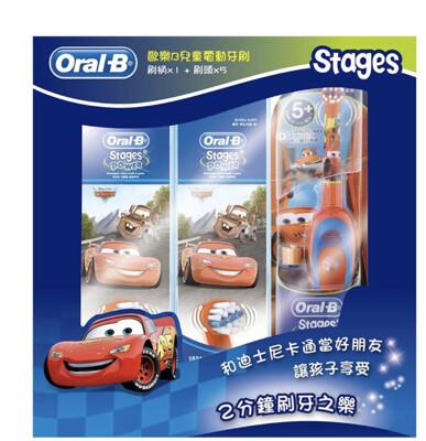 歐樂B 迪士尼兒童電動牙刷組 (1 刷柄 + 5 刷頭) (8.8折)