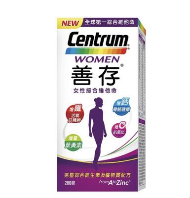Centrum 善存女性綜合維他命 (9折)