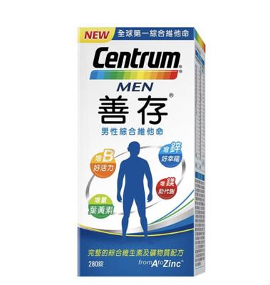 Centrum 善存男性綜合維他命(280錠) (9.2折)