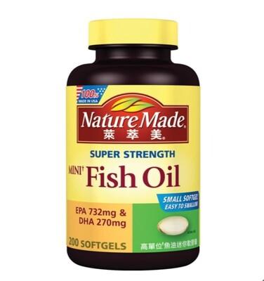 Nature Made 萊萃美 魚油迷你軟膠囊 200粒 (7.9折)