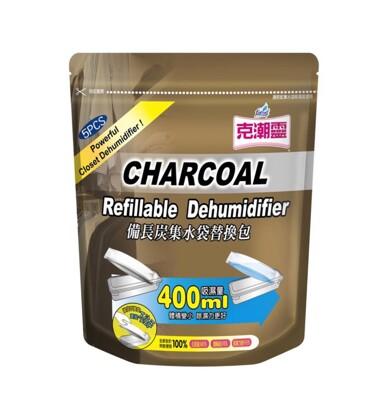 克潮靈 備長炭集水袋除濕劑補充包40入 (7.8折)