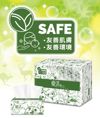優活 抽取式衛生紙120抽*10包 (9.5折)