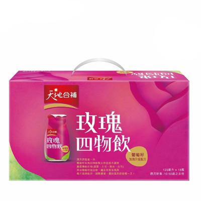 天地合補 玫瑰四物飲葡萄籽配方 120 毫升 18 入 (8.5折)