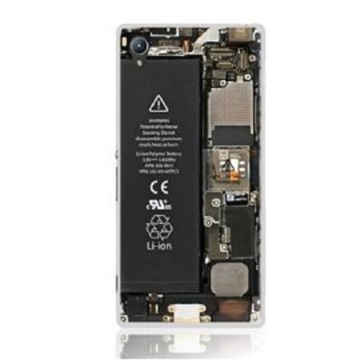 索尼Z5P手機殼xperia z5 premium尊享版e6883防摔套矽膠軟Z5 (7.4折)